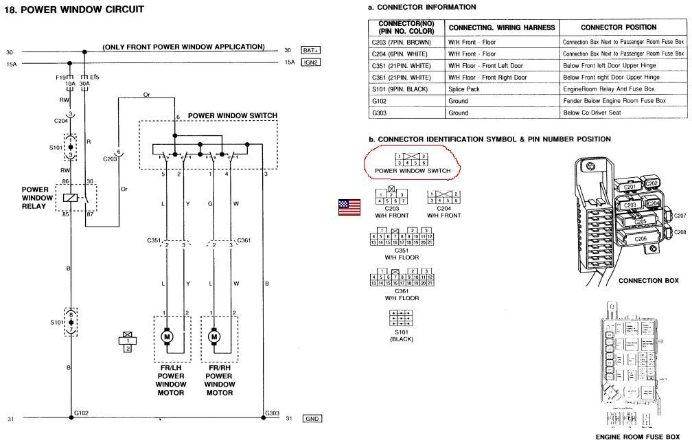 Схема 2Х стеклоподъёмников. «